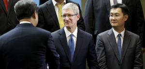 Apple and CEO Tim Cook in partnership with communist China.