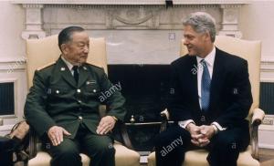 China: The Secret Speech of General Chi Haotian.