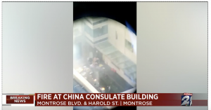 Destroying Evidence of a Coming War?  Houston, Tx police and fire officials responded to reports that documents were being burned in the courtyard of the Consulate General of China in Houston