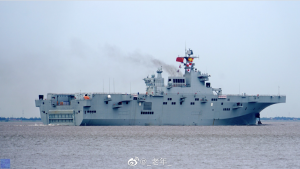 New Intelligence Shows China Is Building More Type-075 Assault Carriers.