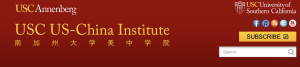 Our universities partner with China: University of Southern California US – China Institute.