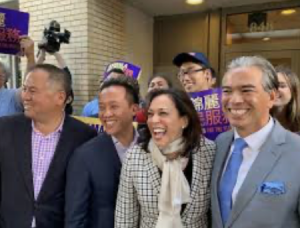 Kamala Harris Once Adopted A Chinese Name To 'Win Chinese Votes'.