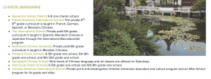 OR: Chinese schools for children and students.
