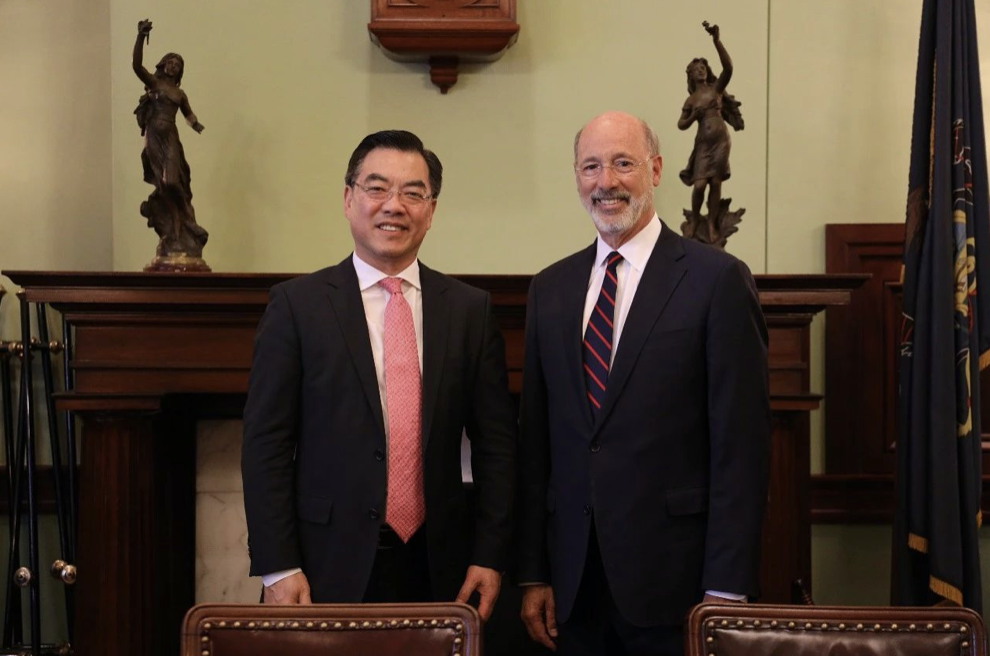 China & PA Governor Tom Wolf: Unrest and riots continue for a second night in Philadelphia, PA.