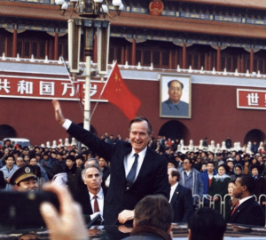 George H. W. Bush – the foreign policy realist and 'old friend' of China.