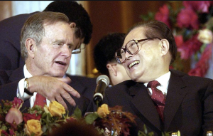 How George H.W. Bush became Beijing's 'old friend' in the White House.