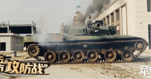 China puts tanks to the test in a mock street battle for Taiwan (maybe the U.S.?).