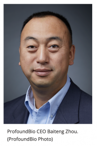ProfoundBio, led by Seagen veterans and co-located in China and Seattle, raises $55M.