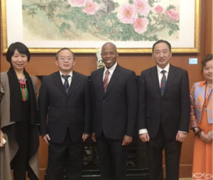 New York Mayoral Candidate Eric Adams Met With Chinese Communist Party Influence Group Seeking To 'Malignly Influence' American Officials.